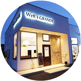 Well's GRANDE -Kashiba-