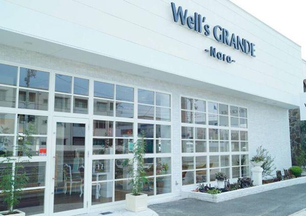 Well's GRANDE -奈良店-