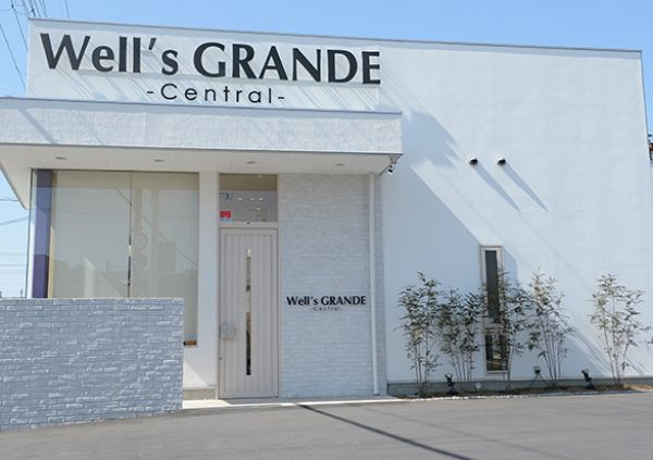 Well's GRANDE -Central-