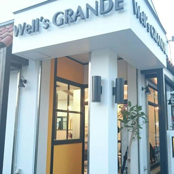 Well's GRANDE -天理店-